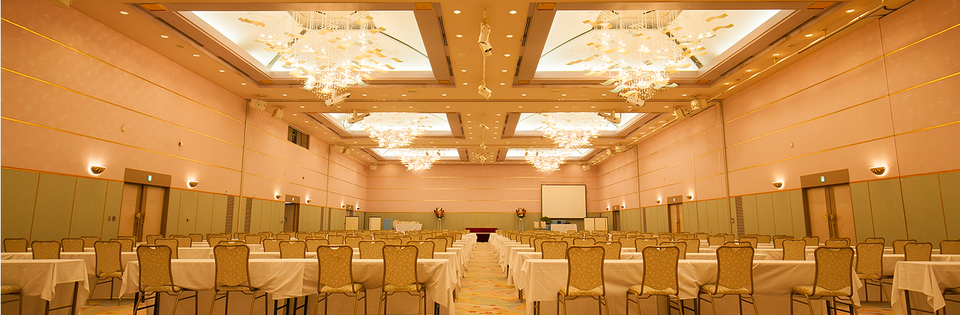 Conference Banquet Hall Facilities Services Atami